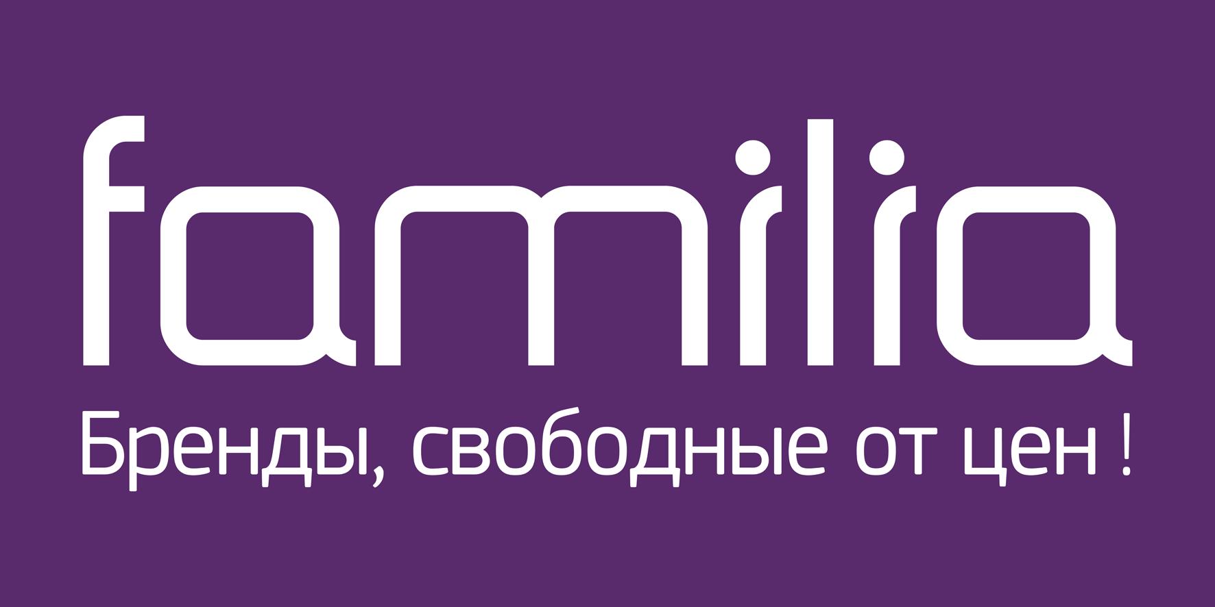 3e04b9de Магазины Фамилия в Санкт-Петербурге - адреса, время работы